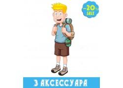 """Набор """"Начальный"""""""