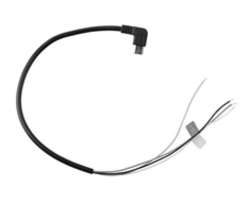 AV кабель (FPV)