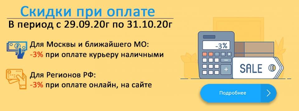 catalog/2020/banner3493.jpg