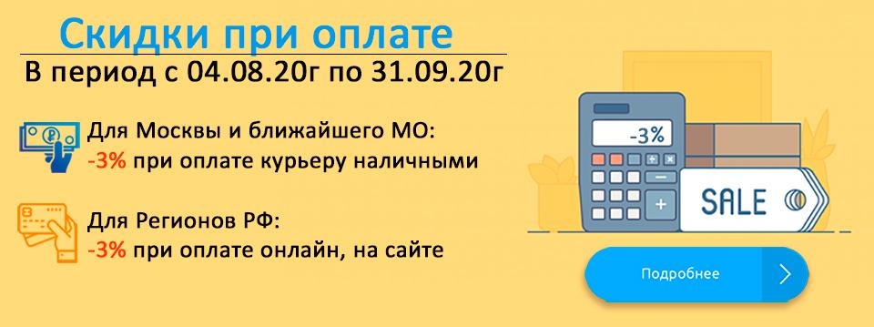 catalog/slider/ban379.jpg